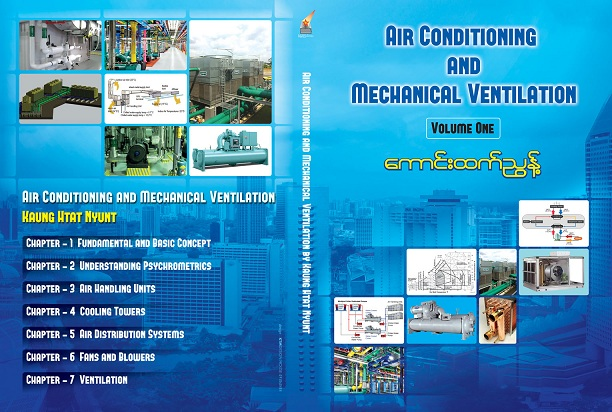 Air Conditioning and Mechanical Ventilation